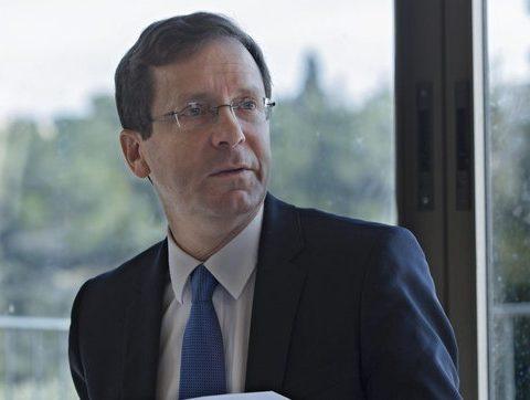 israele - Isaac Herzog