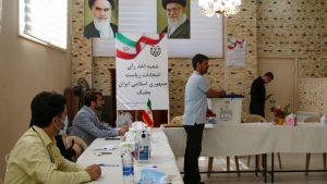 iran - elezioni